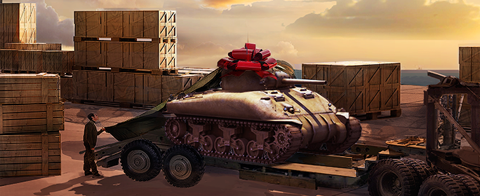 Gift Shop Packages: February 3 to 7 | General News | World of Tanks