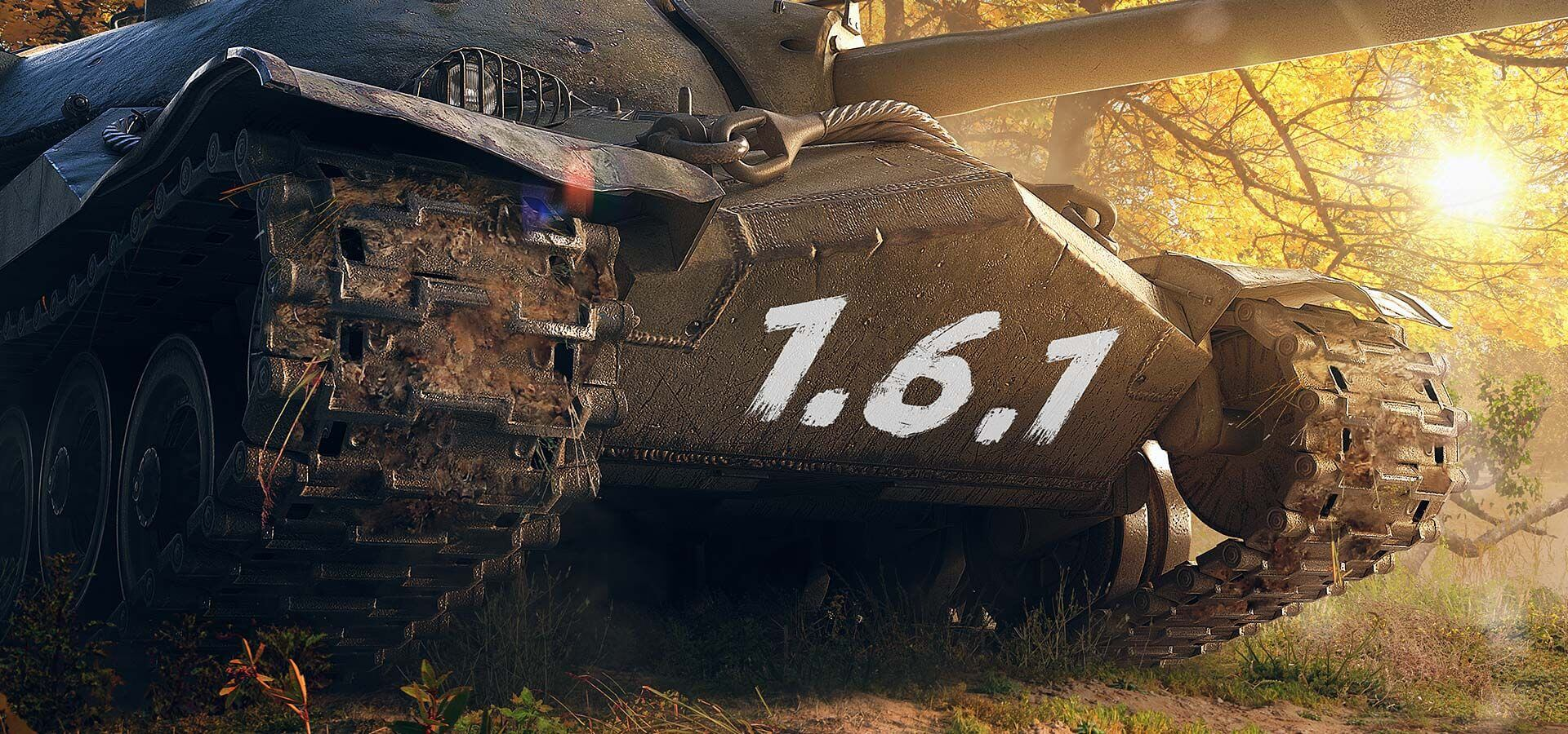 mod world of tanks common test