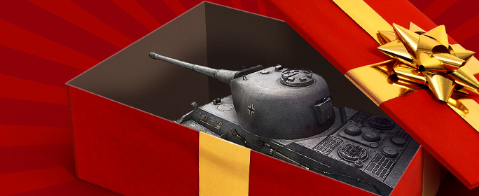 New Gift Shop Offers | Game Events | World of Tanks