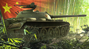 Туре 59 World Of Tanks