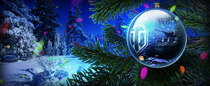 World of Tanks Holiday Gift