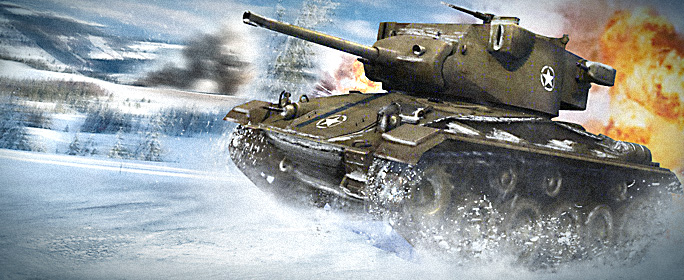 Operation Winter Assault