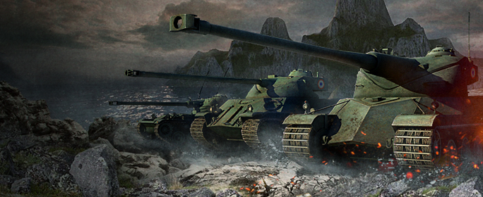 World of Tanks Version 7.1 Update