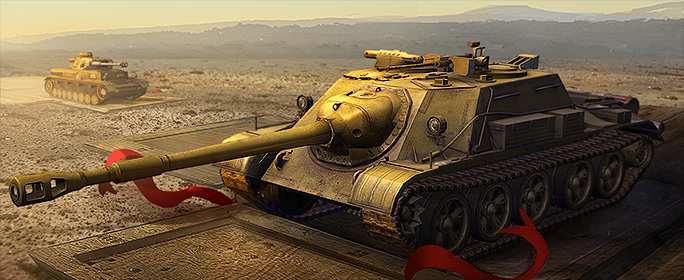 Gift Shop Packages: Dec 23rd - 27th | Game Events | World of Tanks