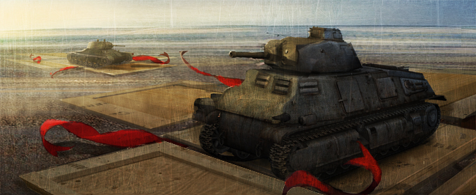 New Gift Shop Packages | Game Events | World of Tanks